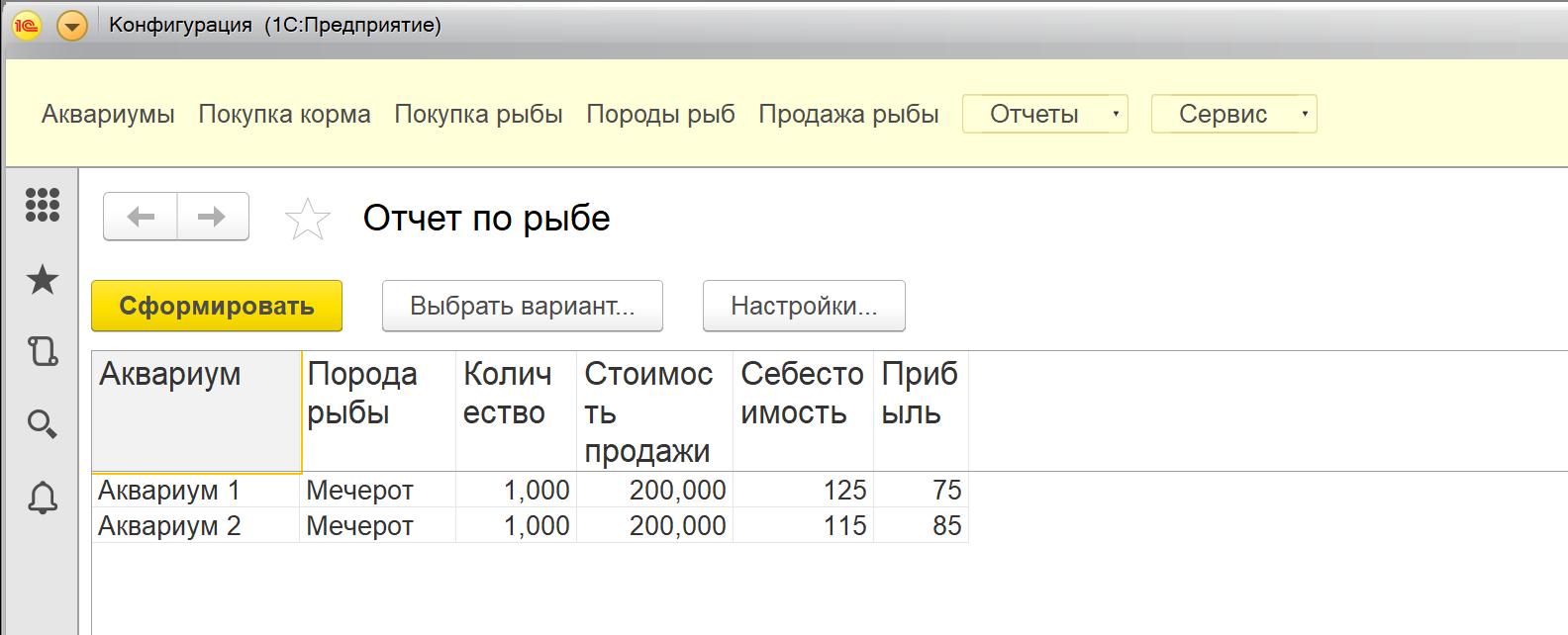 Как проверить программиста 1с при приеме на работу 1с скачать бухгалтерия скачать бесплатно