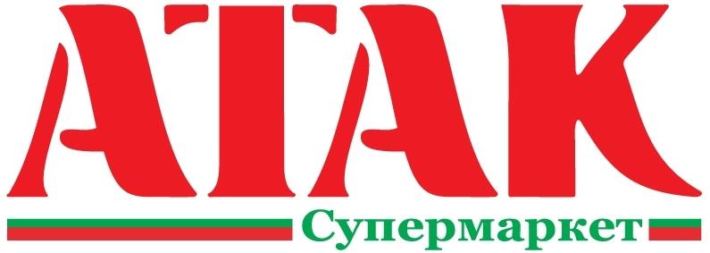 Супермаркет АТАК (АШАН)