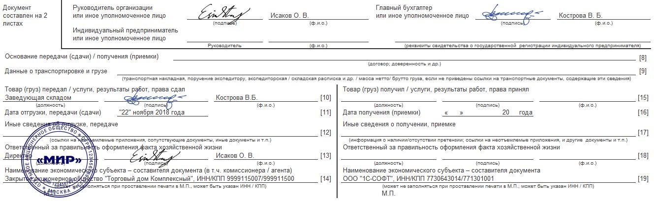 Служба судебных приставов по вологодской области петрозаводскмя