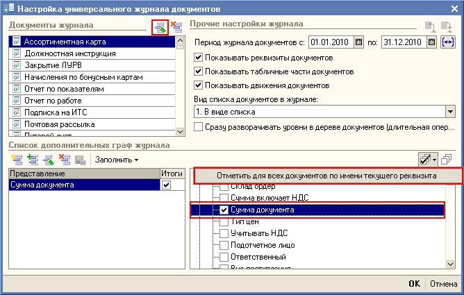 работа с датами в 1с 8.2