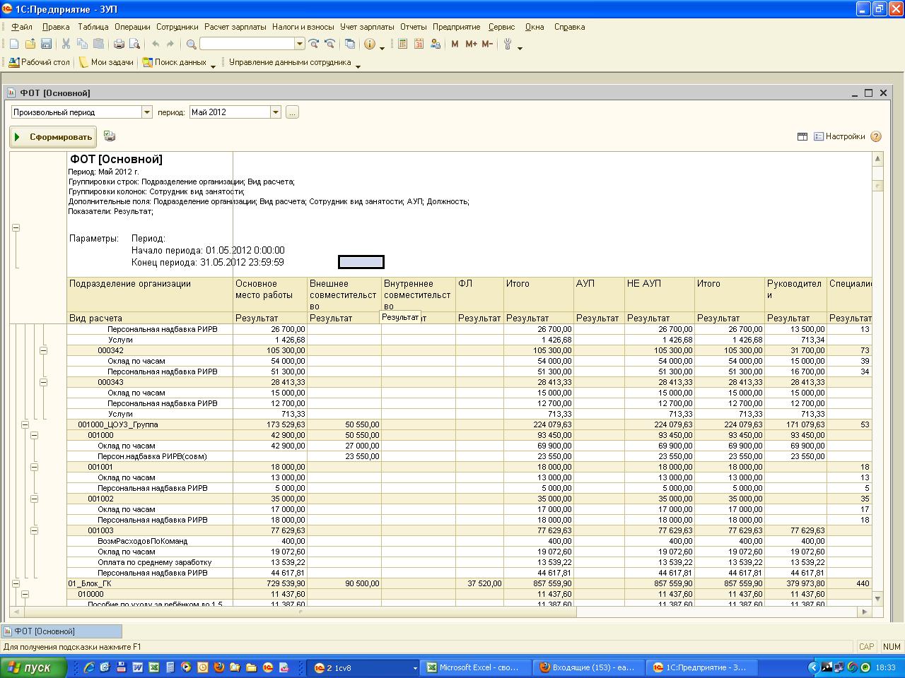 бланк приказ росстата от 24.07.2012 407