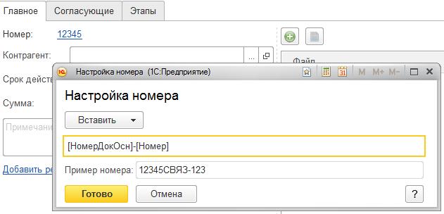 Аннотация использования программы 1с