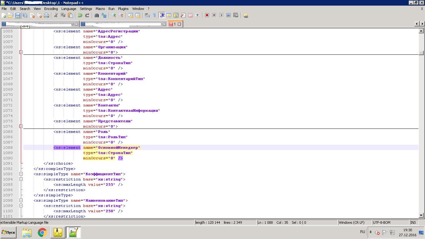 Как работать с файлами xml в битрикс интеграция amocrm с whatsapp