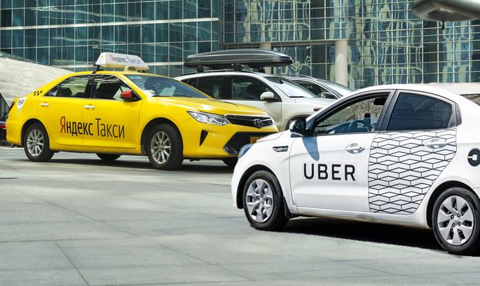 Новые попавки о такси