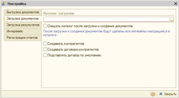 1с обновление налоговых накладных настройка сервера windows 2003 и 1с.8