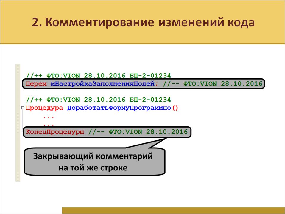 Доработка конфигурации 1с и поддержка авторизация на веб сервисе 1с