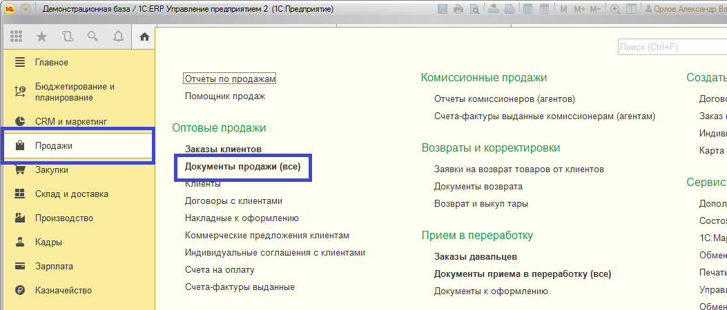 //infostart.ru/upload/iblock/108/10805d5492fa7e843028a2ec0cd3a9b5.PNG