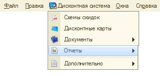Интерфейс ДС