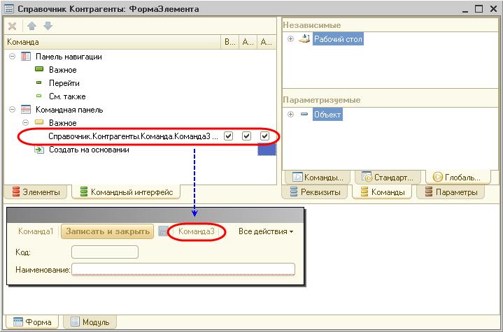 Установка форм 1с 8.2 какой язык программирования надо знать чтобы стать программистом 1с