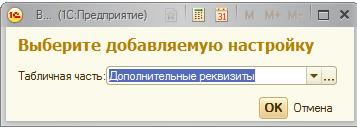 http://infostart.ru/upload/iblock/123/06.jpeg