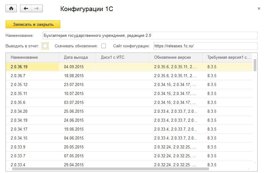 http://infostart.ru/upload/iblock/12a/06.jpeg