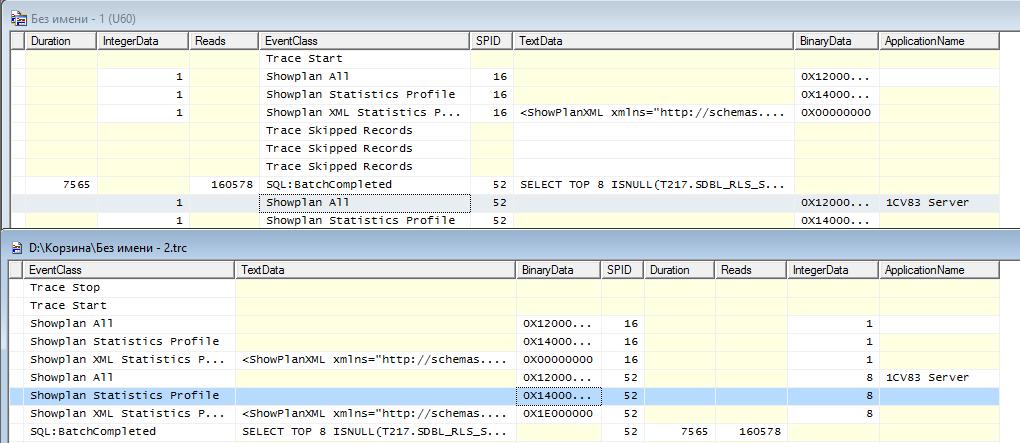 Установка sql сервера 2005 и сервера 1с 82 в картинках резюме программиста 1с 8.0