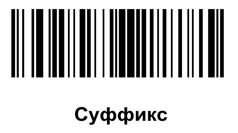 Настройка сканеров symbol в 1с 1с розница установка цены номенклатуры