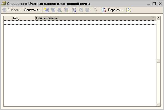 справочник интернет