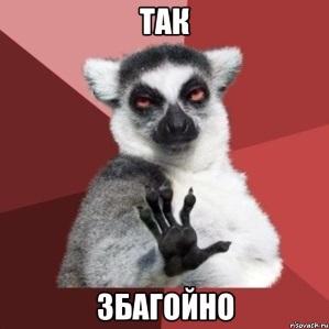 http://infostart.ru/upload/iblock/1af/Збагойно.jpeg