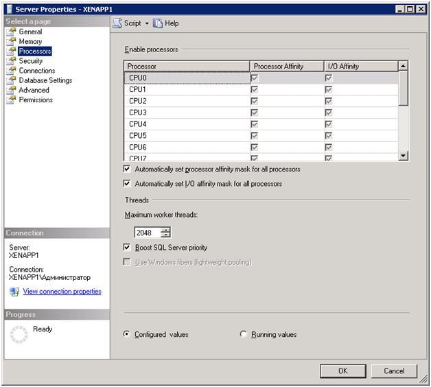 Настройка mssql для 1с 8 1с установка sql 2012