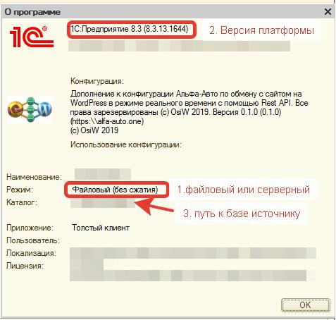 2.1.Варіант бази-джерела-файловий