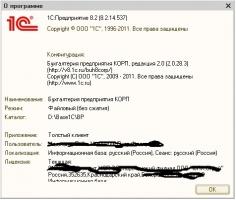 Сервер 8 3 не видит аппаратную лицензию - Территория 1С - Форум на