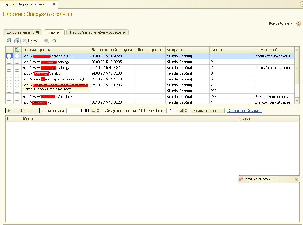 Мониторинг цен на создание сайтов готовый сервер для css v 69 торрент