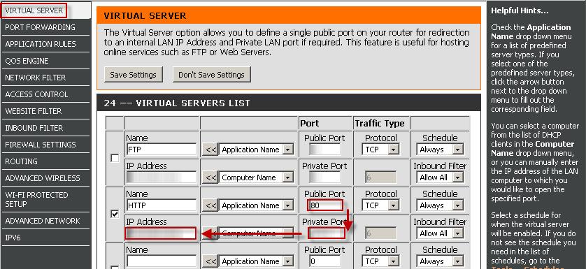 Настройка перенаправление http-трафика на роутере