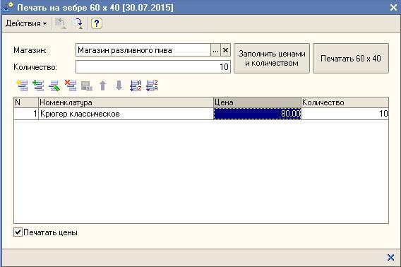 Проблемы с печатью в 1С / Windows / Sql ru