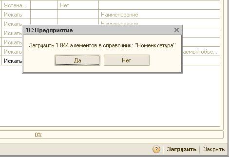 //infostart.ru/upload/iblock/255/15.png