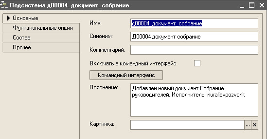 podsys2