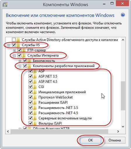 Настройка web сервера 1с 8.3 windows 7 1с бухгалтерия 7.7 обновление базы