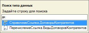 Выбор типа данных. Фильтр