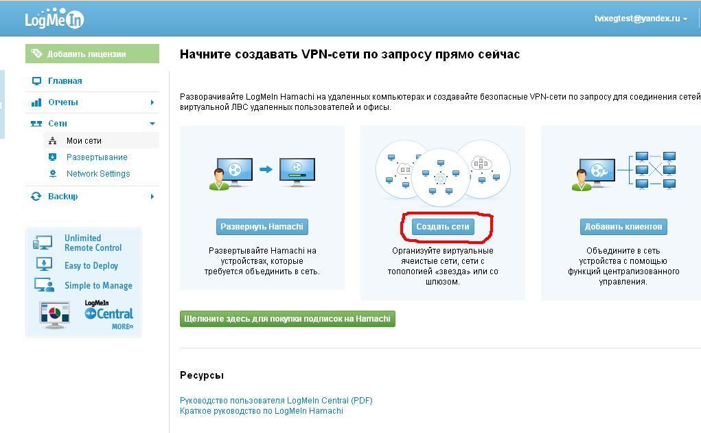 Удаленный доступ к 1с предприятие 7.7 настройка по локальный сети настройка в 1с розница ms5145