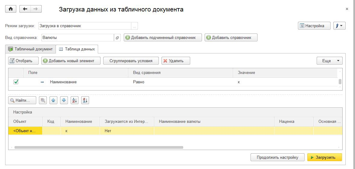 //infostart.ru/upload/iblock/2a5/%D0%BE%D1%82%D0%B1%D0%BE%D1%80.jpeg