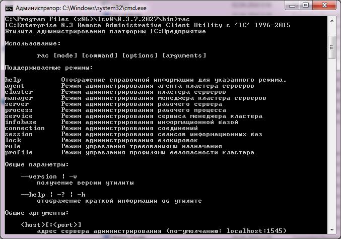 1с бухгалтерия серверная версия система 1с бухгалтерия