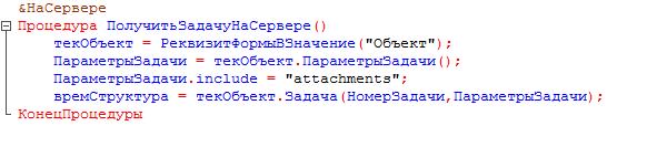 пример кода 2