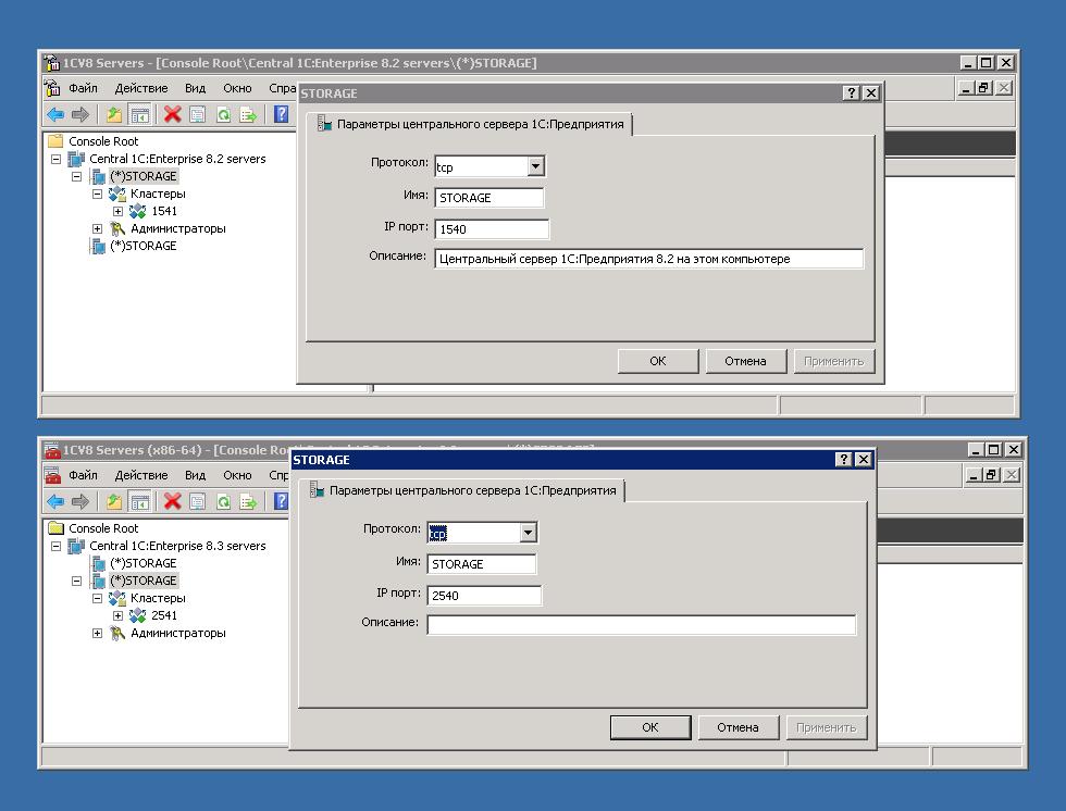 1с установка на одном сервере двух сетевых ключей настройка интерфейса 1с8