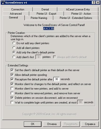 Screwdrivers Client Vista - Gangtegebil1972