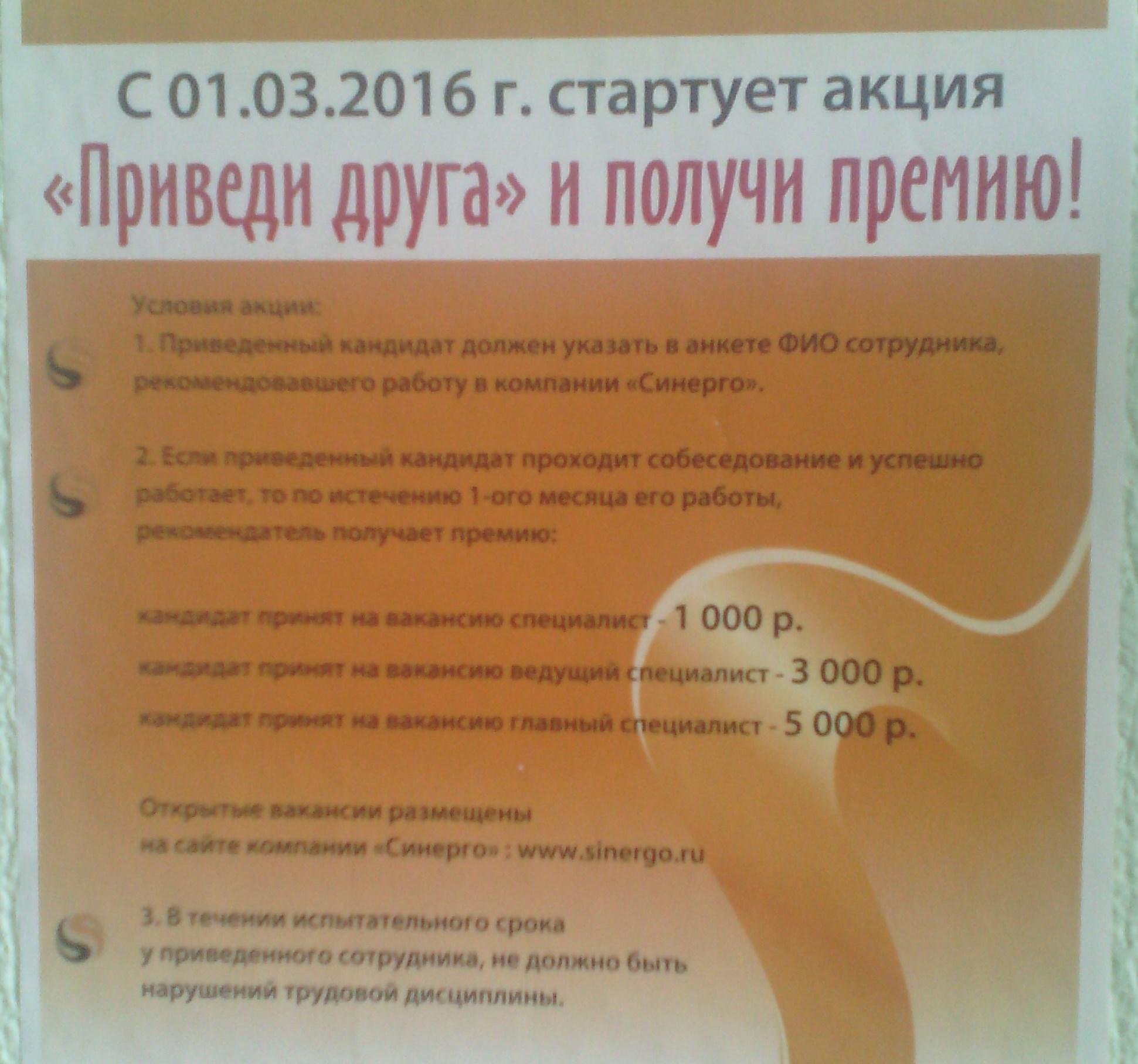 Письмо дяди федора конкурс вопросы