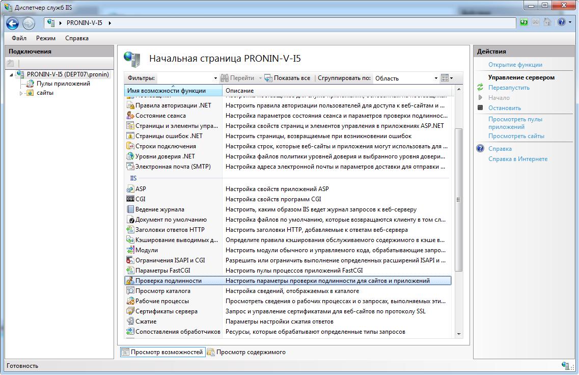 Настройка веб сервера 1с на windows 8 автоматическое обновление платформы 1с у клиентов