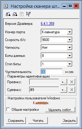1с обработка стандартная настройка настройки прокси сервера в 1с 8