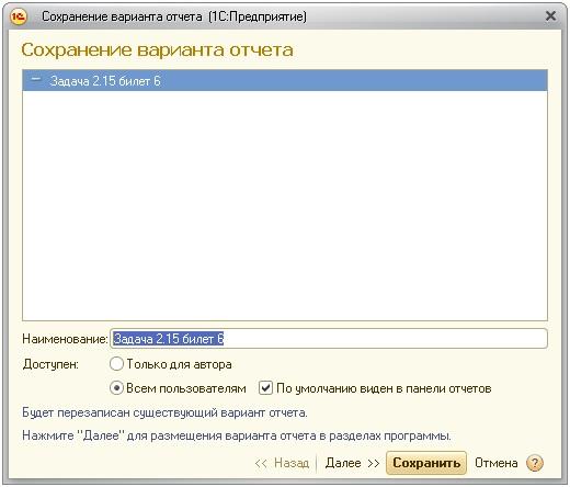 http://infostart.ru/upload/iblock/3a8/5.jpg