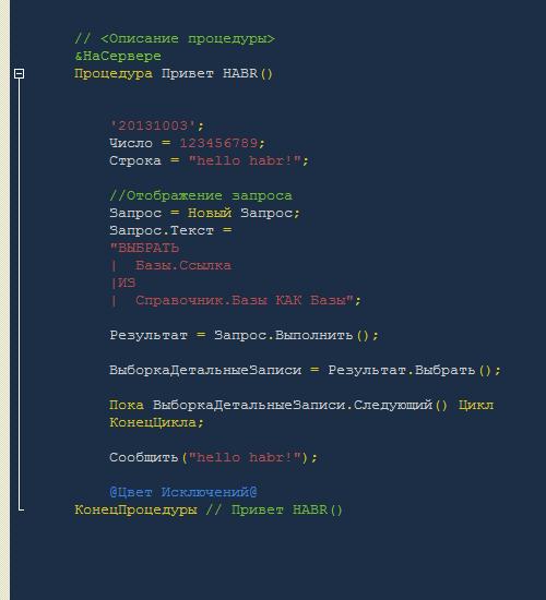 Цветовые коды в схемах