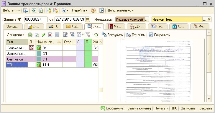 Это изображение имеет пустой атрибут alt; его имя файла - %D0%97%D0%B0%D1%8F%D0%B2%D0%BA%D0%B04.png