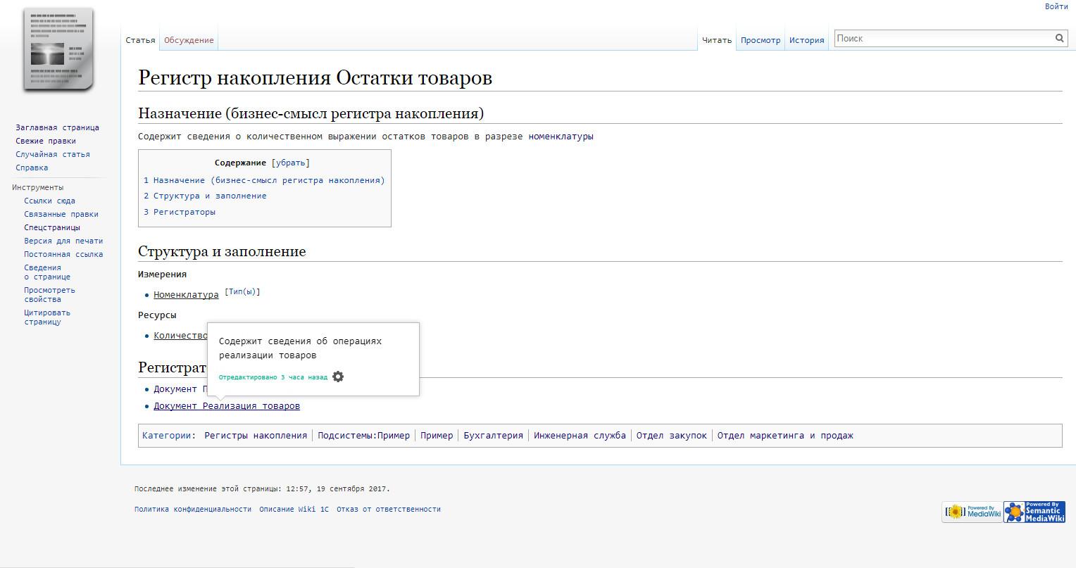 Программист 1с что это википедия настройка 1с терминал windows 2003