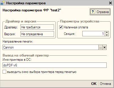 1с ошибка загрузки обработки обслуживания что нужно начинающему программисту 1с