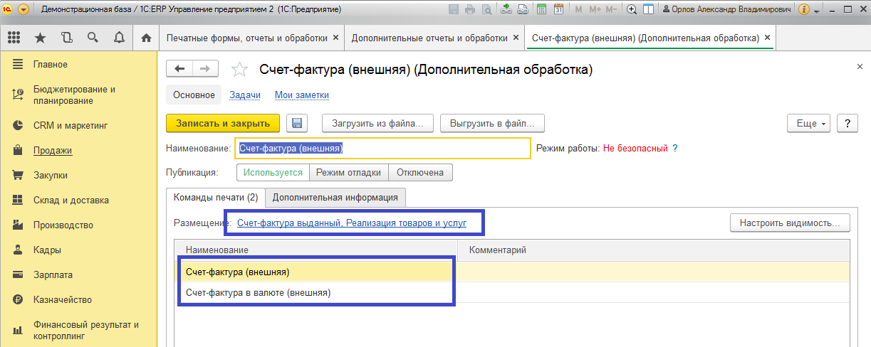 //infostart.ru/upload/iblock/411/411200446bb3789960dbdf66c772f277.PNG