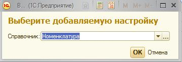 http://infostart.ru/upload/iblock/416/04.jpeg