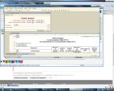 AnalizProd.PNG
