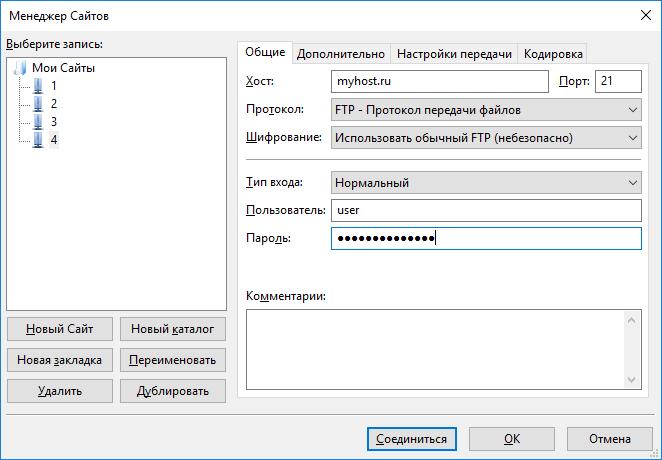 Ftpсоединение 1с настройка портов установка ms sql 2008 r2 1с