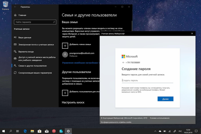 Крупное обновление: что нового в Windows 10 May 2019 Update