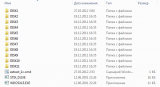 Установка обновления 1с 7 rp11q4.grp обработка отчета о розничных продажах в 1с 8.1