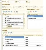Файл.JPG